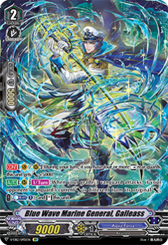 V-EB12/SP05EN Blue Wave Marine General, Galleass - Team Dragon's Vanity! Cardfight!! Vanguard! English Trading Card Game