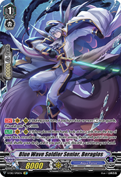 V-EB12/SP06EN Blue Wave Soldier Senior, Beragios - Team Dragon's Vanity! Cardfight!! Vanguard! English Trading Card Game