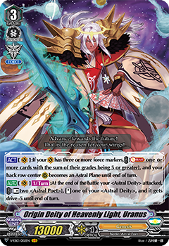 V-EB13/002EN Origin Deity of Heavenly Light, Uranus