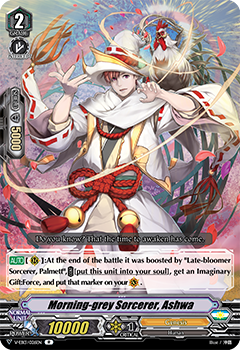 V-EB13/026EN Morning-grey Sorcerer, Ashwa
