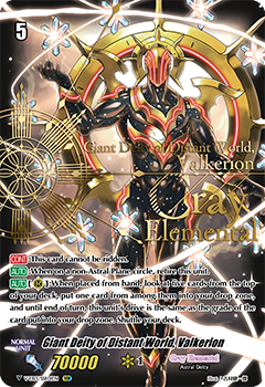 V-EB13/SSR01EN Giant Deity of Distant World, Valkerion