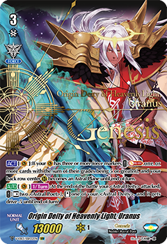 V-EB13/SSR02EN Origin Deity of Heavenly Light, Uranus