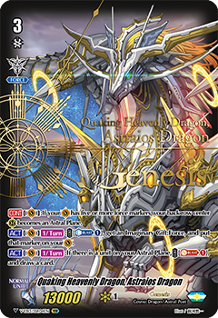 V-EB13/SSR04EN Quaking Heavenly Dragon, Astraios Dragon