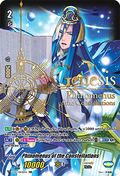 V-EB13/SSR05EN Phinomenus of the Constellations
