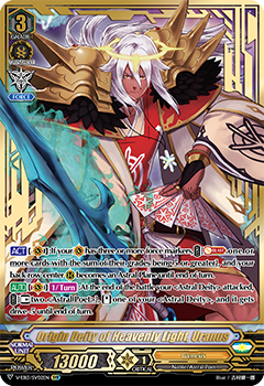 V-EB13/SV02EN Origin Deity of Heavenly Light, Uranus