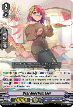 V-EB15/015EN Bear Affection, Laer - Twinkle Melody Cardfight!! Vanguard! English Trading Card Game