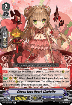 V-EB15/021EN Choco Love Heart, Liselotte - Twinkle Melody Cardfight!! Vanguard! English Trading Card Game