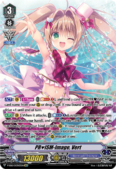 V-EB15/OCR03EN PR♥ISM-Image, Vert - Twinkle Melody Cardfight!! Vanguard! English Trading Card Game
