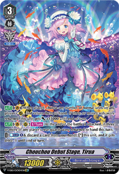 V-EB15/OCR04EN Chouchou Debut Stage, Tirua - Twinkle Melody Cardfight!! Vanguard! English Trading Card Game