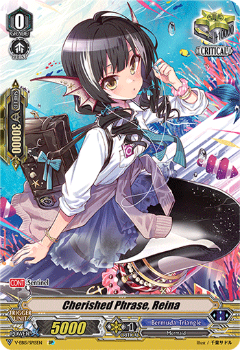 V-EB15/SP15EN Cherished Phrase, Reina - Twinkle Melody Cardfight!! Vanguard! English Trading Card Game
