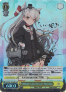 KC/S31-E016SSP 9th Kagero-class Destroyer, Amatsukaze (Foil) - Kancolle, 2nd Fleet English Weiss Schwarz Trading Card Game