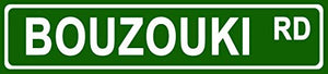 Makoroni - Bouzouki Music Instrument Novelty Street Sign Aluminum Metal 4x18 inc