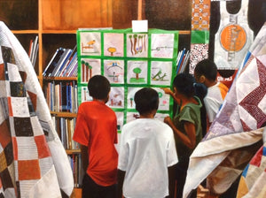 Children's Exhibition