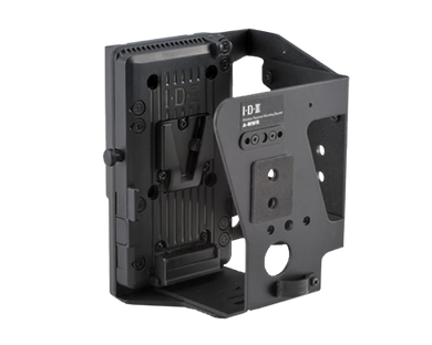 A-MWR (Multi-position Wireless Receiver Mounting Bracket)