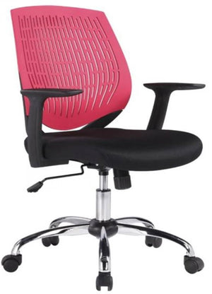 Proscess Modern Black and Red Office Chair