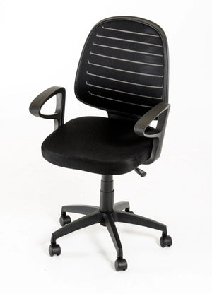 Andult Modern Black Office Chair
