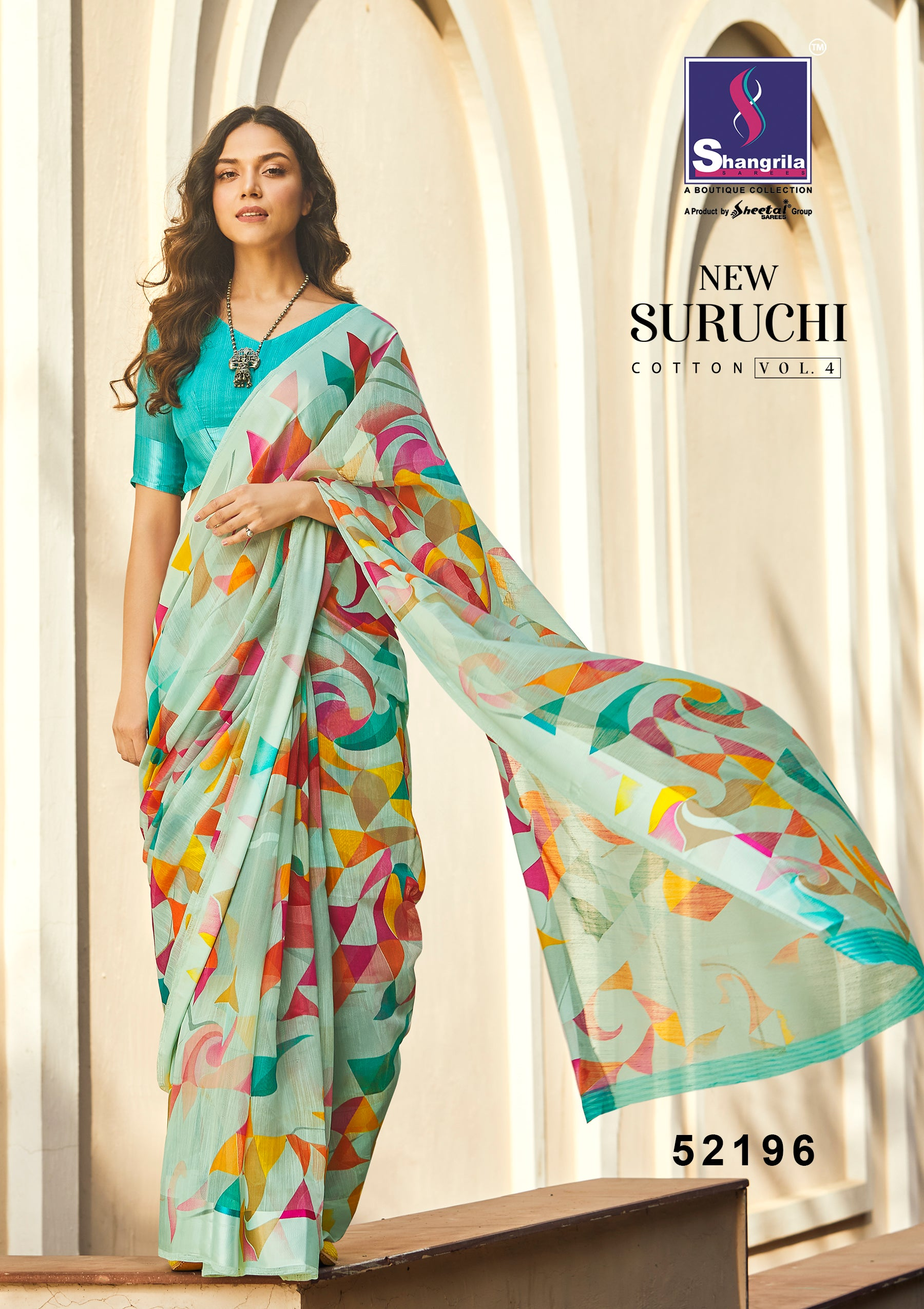 Shangrila designer aqua green geometric printed linen cotton saree