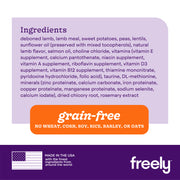 Freely Lamb Dry Dog Food Ingredients