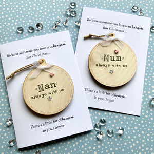Wooden Bauble Personalised Card