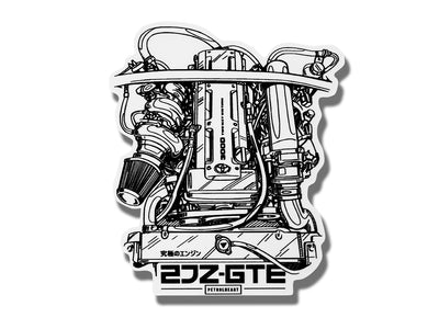 2JZ | Sticker