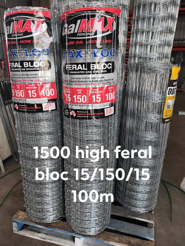 Feral Bloc | Height 1500 | Vertical spacing 15cm