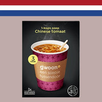 Gwoon 1-Cup Soup - Chinese Tomato 3x18g