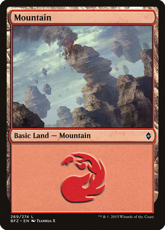 Mountain (269) [Battle for Zendikar] | Accidentally Cool Games