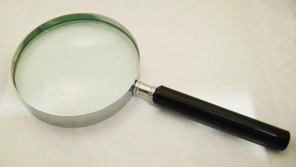 "SELSI 2"" ROUND 11 DIOPTER HAND MAGNIFIER"