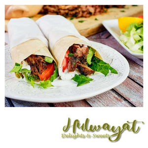 Hulwayat Delights (Jalan Sultan) [SAME DAY DELIVERY]