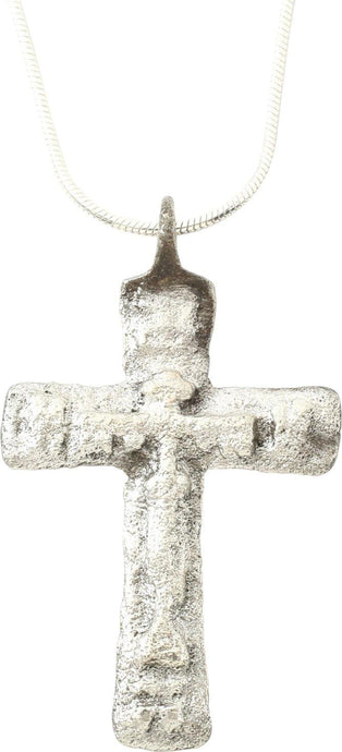 EASTERN EUROPEAN CHRISTIAN CROSS, 17th-18th CENTURY. - Fagan Arms