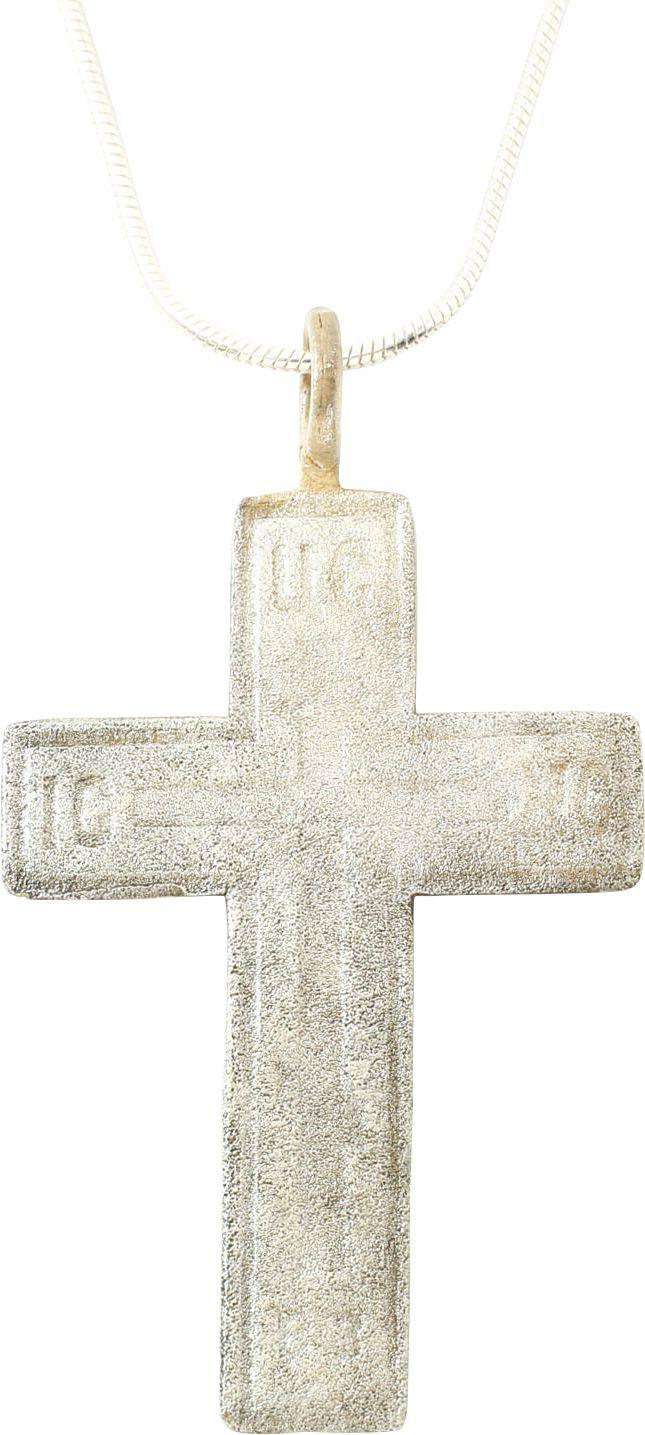 EASTERN EUROPEAN CHRISTIAN CROSS