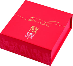Lunar Year of the Rat - Ingot