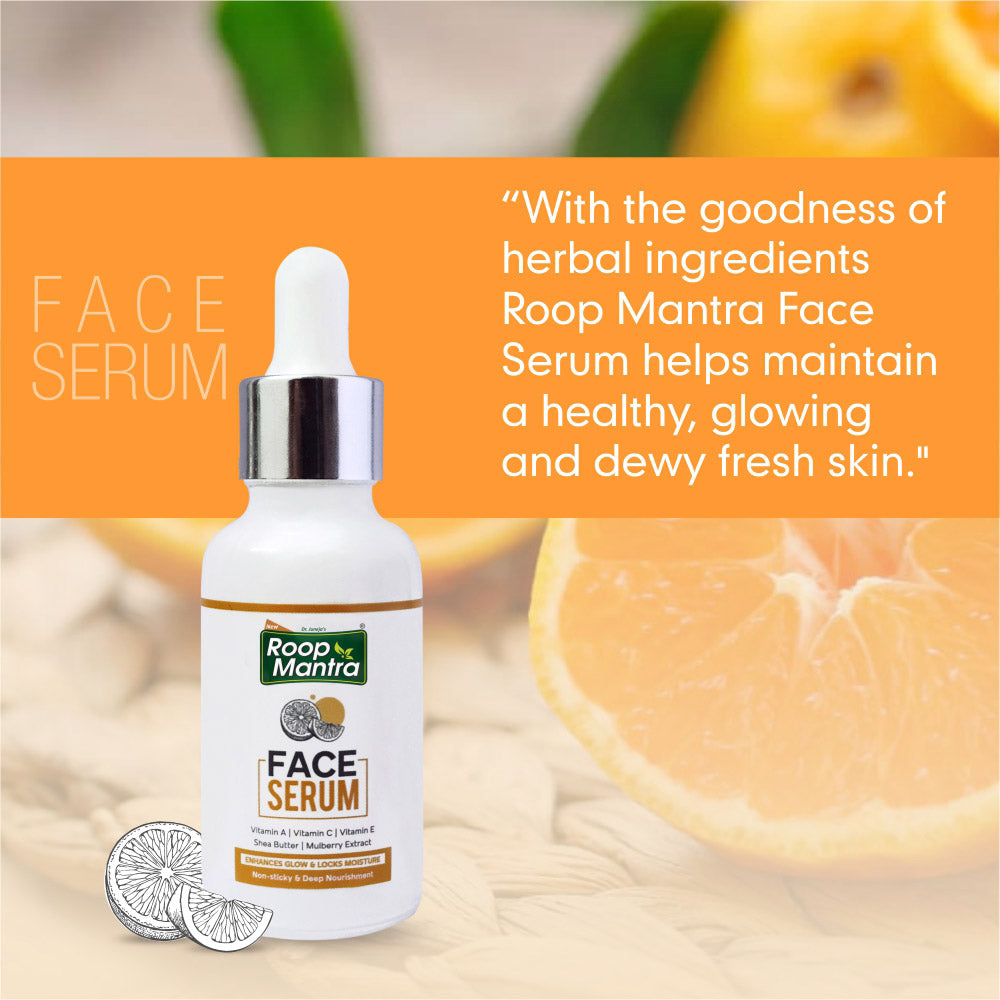 Roop Mantra Face Serum