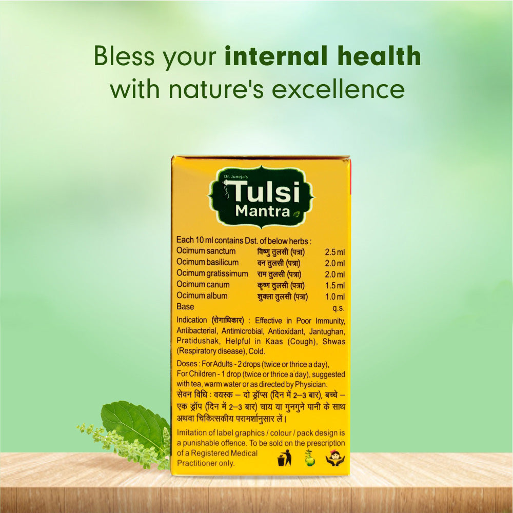 Tulsi Mantra Tulsi Drops - Immunity Booster