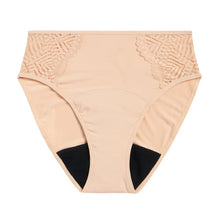 Load image into Gallery viewer, Modibodi Sensual French Cut Bikini Beige Moderate-Heavy Flatlay