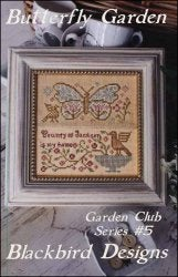 Butterfly Garden | Garden Club Series #5
