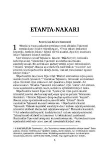 Asheninka, South Ucayali Bible [cpy]