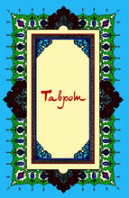 Load image into Gallery viewer, Tavrot in Uzbek