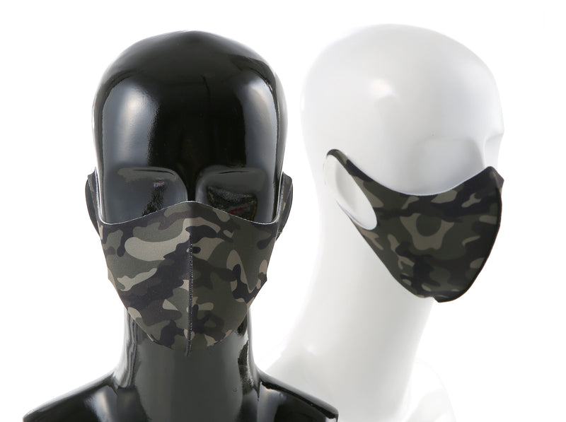 99% ATB-UV+ Reusable Fashion Mask with Antimicrobial Silver-Ion Nanotechnology (Camo)
