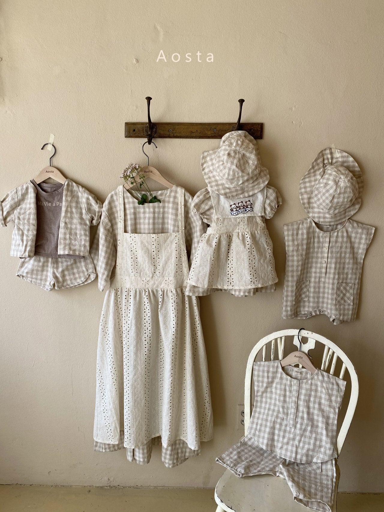 (Pre-Order) April Mom Dress