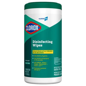 75 Wipes Clorox® Disinfecting Wipes - 1 canister of 75 wipes - Fresh Scent - $8.5/can - Brooklyn Equipment