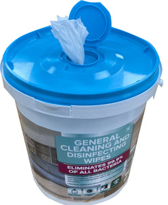 63,000 Disinfecting Wipes - 1 Palette of 210 Buckets of 300 Carmel Wipes - $11.50/bucket - Made in Israel - Brooklyn Equipment