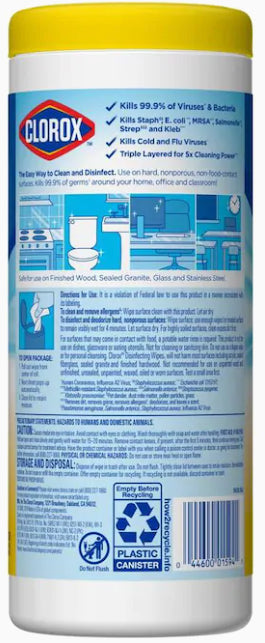 Clorox® Disinfecting Wipes - 1 canister of 35 wipes - Crisp Lemon Scent - Brooklyn Equipment