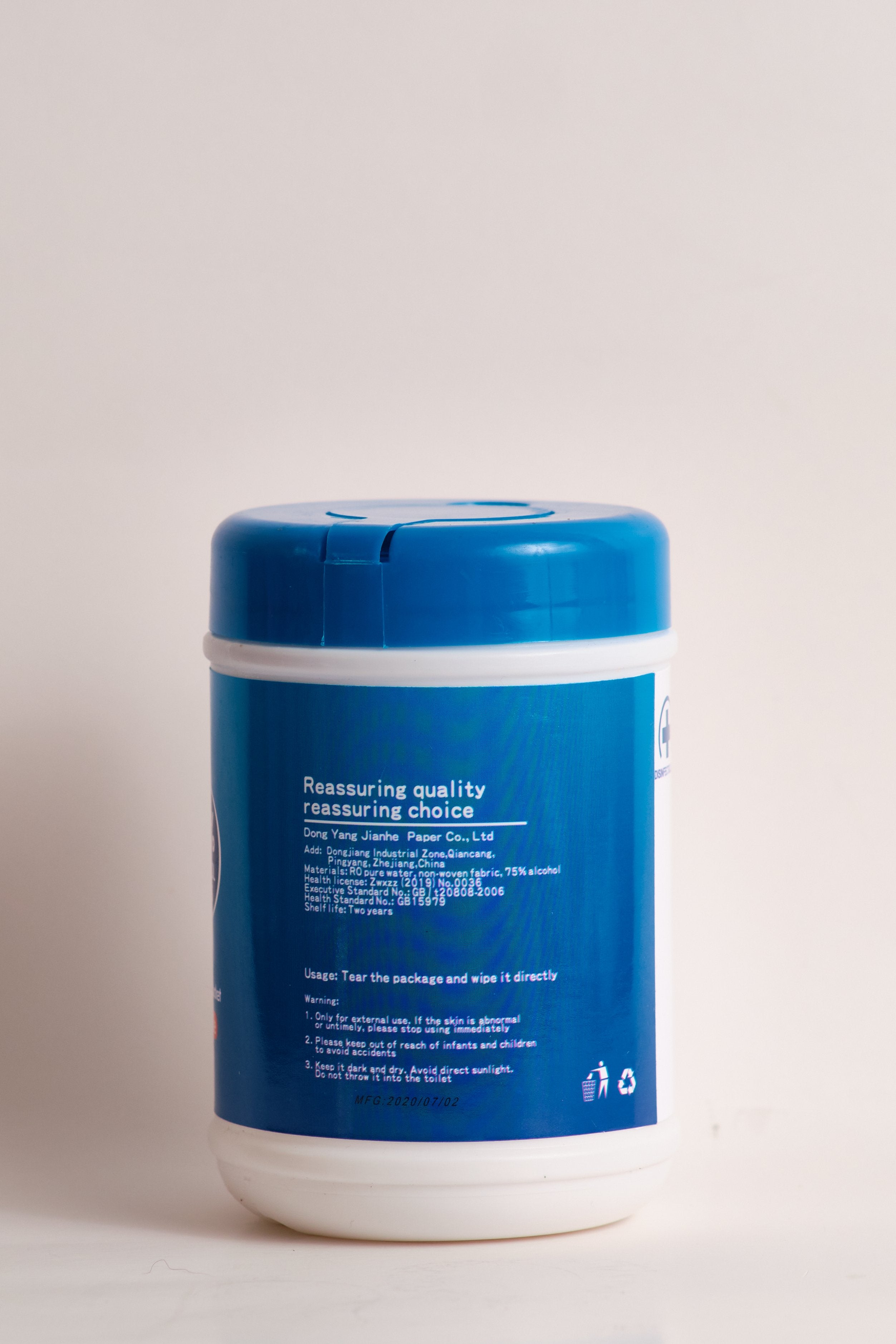 Disinfecting wipes - CDC recommended - 75% alcohol - PORTABLE - 1 canister of 60 wipes - Brooklyn Equipment