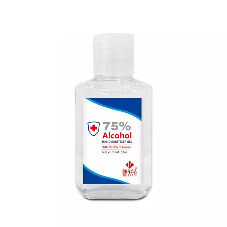 2oz Shierjie Gel Hand Sanitizer - 75% alcohol - pack of 10 - $2.4 each - FREE SHIPPING - Brooklyn Equipment