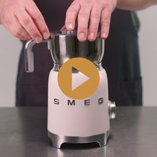 Load image into Gallery viewer, Smeg Stainless Steel Hot Chocolate Maker