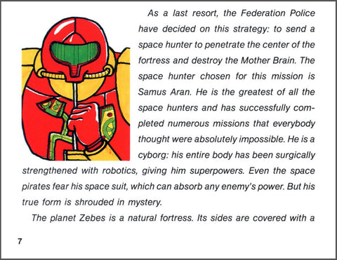 Metroid NES Manual Page 7