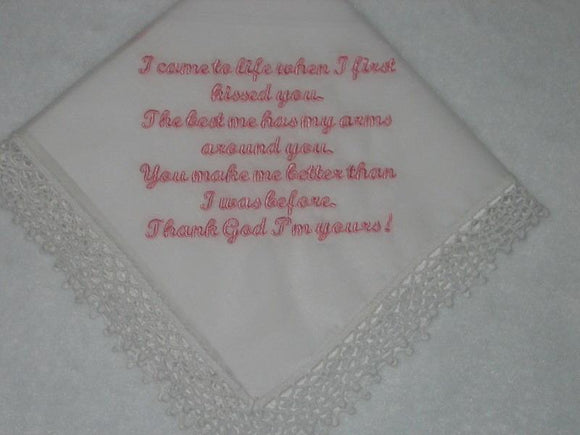 Groom to Bride, Wedding handkerchief from the groom to the bride or bride to groom 213S