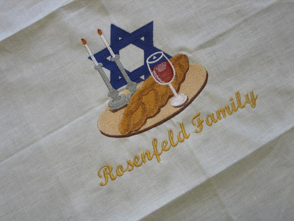 Challah Cover with your family name