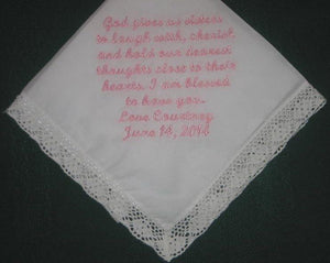 For Your Sister 166S Personalized Wedding Handkerchief